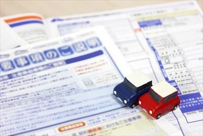 京都でベンツを修理するなら保険も取り扱う【エアフォルク】にお任せ